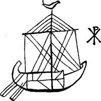 Рисунок 5. Корабель - символ щасливої дороги з Христом