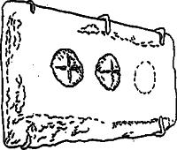 Рисунок 7. Євхаристійні хліби. Надгробна плита