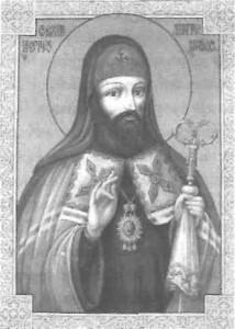 Святитель Петр Могила, митрополит Київський і Галицький та всієї Руси