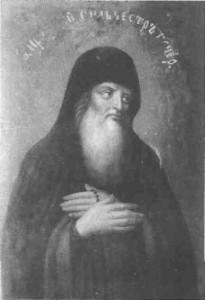 Преподобний Сильвестр Печерський