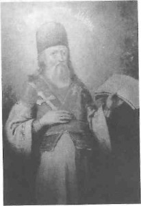 Преподобний Ахила, диякон Печерський