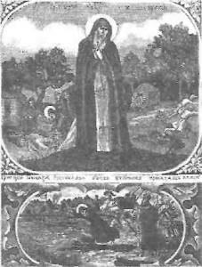 Преподобний Григорій, чудотворець Печерський