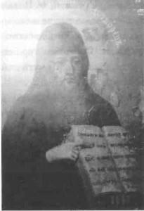 Преподобний Григорій, затворник Печерський
