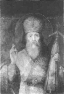 Преподобний Єфрем Печерський, єпископ Переяславський