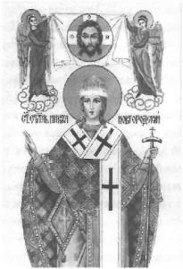 Святитель Микита, затворник Печерський, єпископ Новгородський