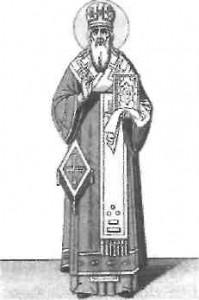 Святитель Арсеній, єпископ Тверський