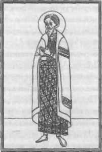 Благовірний великий князь Ростислав-Михаїл