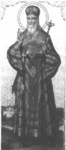 Святитель Софроній, єпископ Іркутський