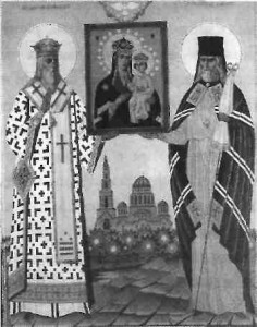 Святитель Афанасій, патріарх Царгородський, Лубенський чудотворець