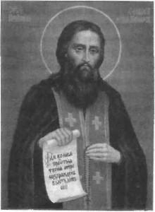 Преподобний Феодосій, ігумен Києво-Печерський