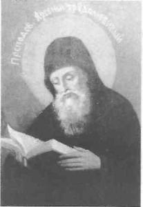 Преподобний Арсеній Працелюбний, Печерський