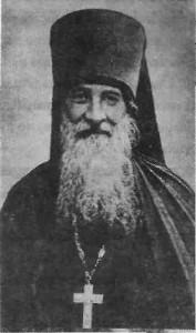 Преподобний Йосиф Оптинський