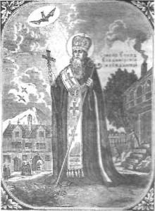 Святитель Симон, єпископ Володимирський і Суздальський