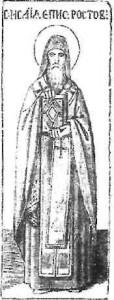 Святитель Ісая, єпископ Ростовський, чудотворець