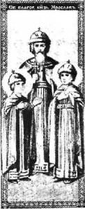 Благовірні князь Константин та чада його Михаїл і Феодор, Муромськи чудотворці