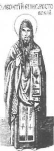Святитель Леонтій, єпископ Ростовський
