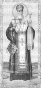 Блаженний Константин, митрополит Київський і всієї Руси