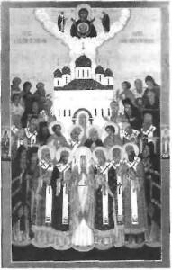 Собор Сибірських святих
