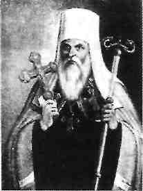 Святитель Филофей, митрополит Тобольський