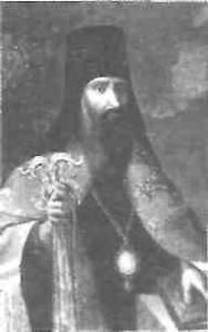 Святитель Антоній, митрополит Тобольський