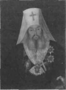Святитель Філарет (Амфітеатров), митрополит Київський