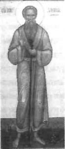 Преподобний Данила Ачинський