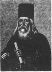 Сінесій, архімандрит Іркутський