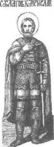 Благовірний князь Мстислав, у святому хрещенні Георгій, Хоробрий, Новгородський