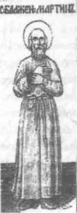 Преподобний Мартин Туровський