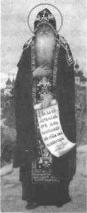 Преподобний Антоній Печерський, Київський