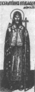 Святитель Серапіон, єпископ Володимирський