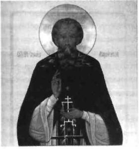 Преподобний Стефан Махрищський