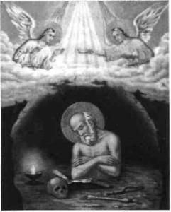 Преподобний Іоан Багатостраждальний, Печерський