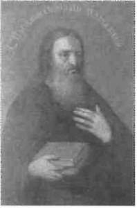 Преподобний Онуфрій Мовчазний