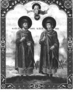 Мученики благовірні князі, Борис і Гліб