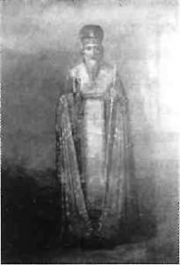 Преподобний Меркурій Печерський, єпископ Смоленський