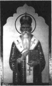 Святитель Київський Кипріан, всієї Руси чудотворець