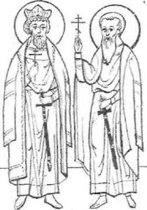 Мученики та сповідники Михаїл, князь Чернігівський, і боярин його Федор, чудотворці