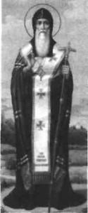 Іларіон, митрополит Київський