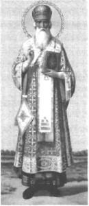 Святитель Михаїл, перший митрополит Київський і всієї Руси