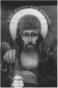 Преподобний Діонісій, затворник Печерський
