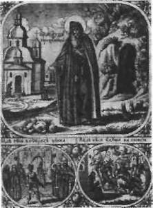 Преподобний Матфей Печерський