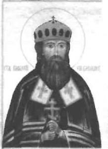 Святитель Амфілохій, єпископ Володимиро-Волинський