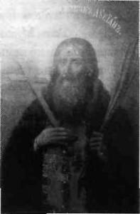 Священномученик Лукіан, Печерський