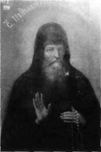 Преподобний Іларіон, схимник Печерський