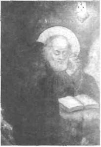 Преподобний Афанасій Затворник, у Ближніх печерах