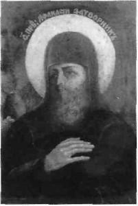 Преподобний Афанасій затворник, у Дальніх печерах