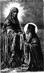 Святитель Максим, митрополит Київський та Володимирський