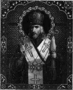 Святитель Іоасаф, єпископ Білгородський