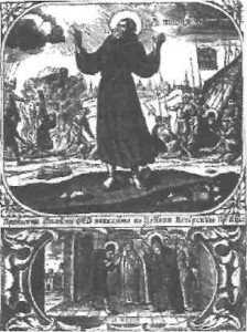 Преподобний Никон Сухий, Печерський